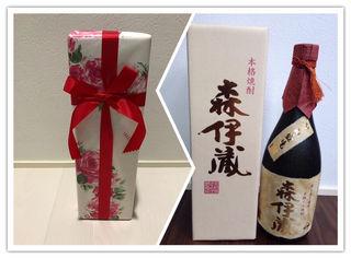 1本 包装リボン付 森伊蔵 金ラベル 720ml 焼酎 お酒