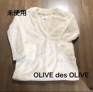 【OLIVE des OLIVE 】ポケットファー コート