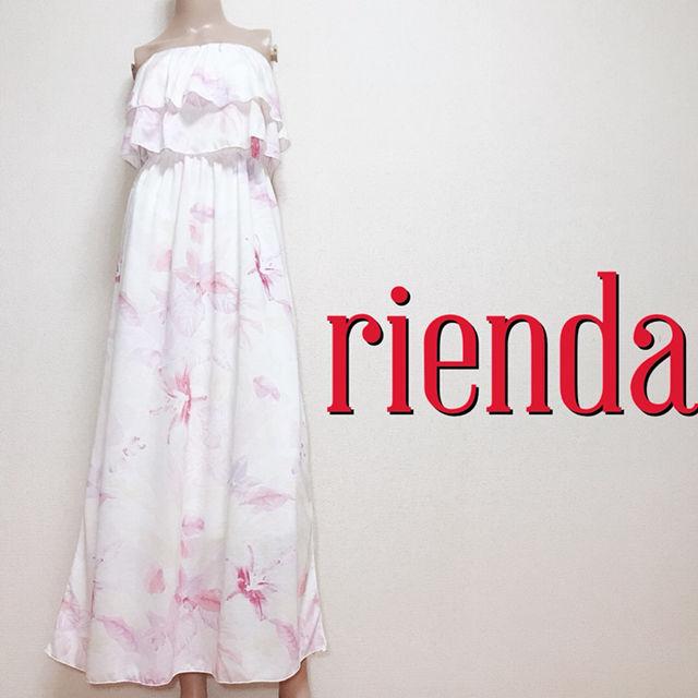 間違いなしリエンダ 超足長 マキシワンピース(rienda(リエンダ) ) - フリマアプリ&サイトShoppies[ショッピーズ]