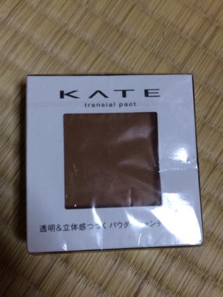 ケイト・トランシャルパクトオークルG