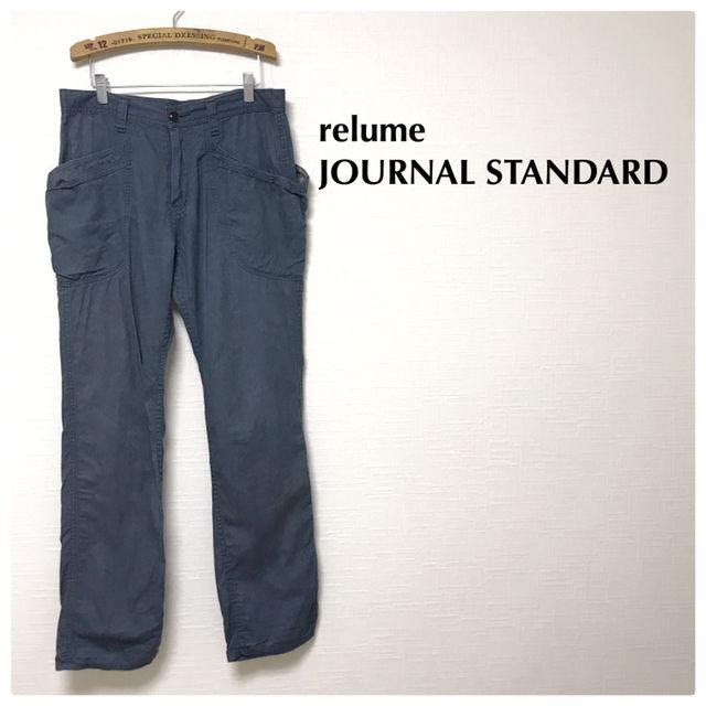 95relume JOURNAL STANDARD ルーズ(JOURNAL STANDARD(ジャーナルスタンダード) ) - フリマアプリ&サイトShoppies[ショッピーズ]