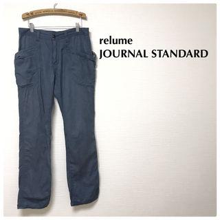 95relume JOURNAL STANDARD ルーズ