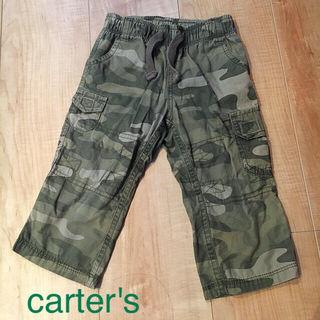 【carter's】迷彩ズボン パンツ