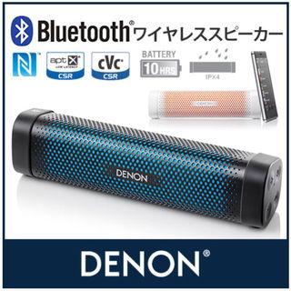 送料無料DENON ポータブルスピーカー DSB-100