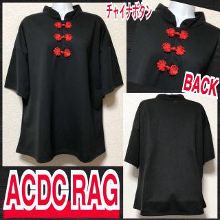 【新品/ACDC RAG】チャイナボタン付プルオーバー