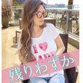 【新品タグ付き】RadyトロピカルピンクTシャツ