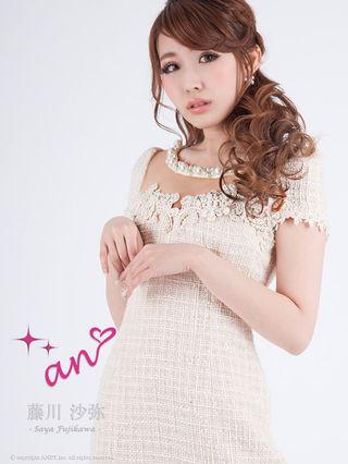 アンanデコルテ透けツイード パール刺繍 ピンク ミニドレス