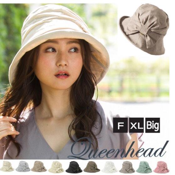 【送料無料】UVハット 帽子 レディース 大きいサイズ - フリマアプリ&サイトShoppies[ショッピーズ]