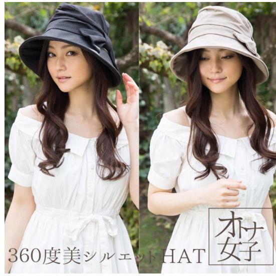 【送料無料】UVハット 帽子 レディース 大きいサイズ