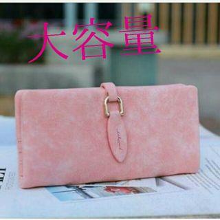 長財布 レザー 二つ折り カードケース ピンク