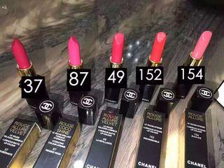 新品入荷 素敵な口紅 5色セット 若い女性に大人気