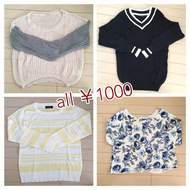 all 1000円 ニットトップス(one*way(ワンウェイ) ) - フリマアプリ&サイトShoppies[ショッピーズ]