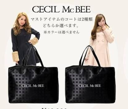 CECIL McBEE シンプルバック 袋のみ(CECIL McBEE(セシルマクビー) ) - フリマアプリ&サイトShoppies[ショッピーズ]