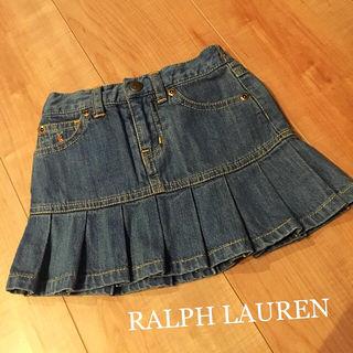 【美品】90cm ラルフローレン デニム スカート