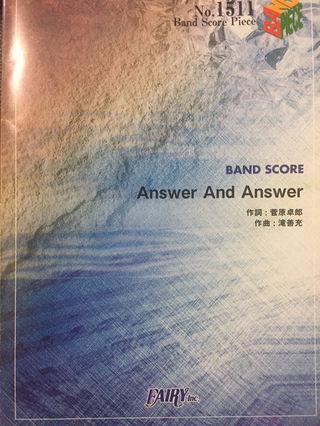Answer And Answer バンドスコア