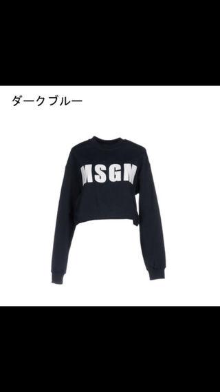 MSGM クロップド トレーナー