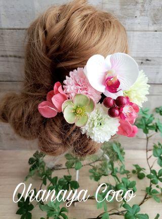 甘花 黄緑とサーモンピンクの髪飾り9点Set No301