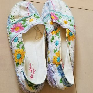 パラビオンの靴