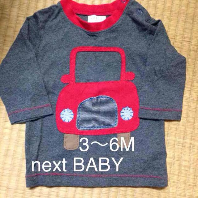 next BABY 70(NEXT(ネクスト) ) - フリマアプリ&サイトShoppies[ショッピーズ]