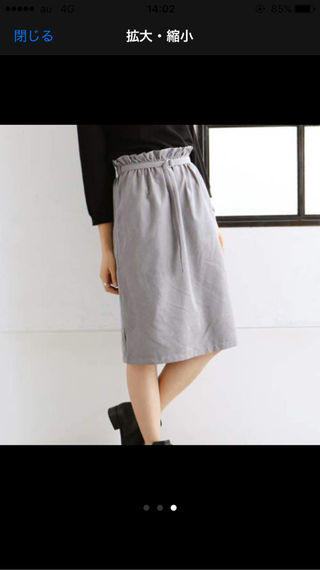 kastane ベルト付き スカート