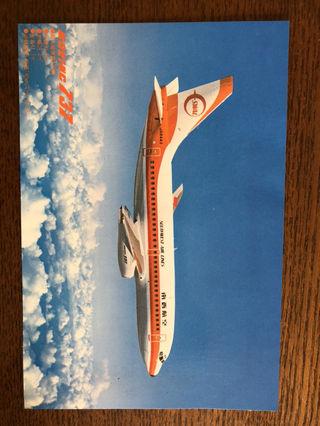 南西航空 737 ハガキ