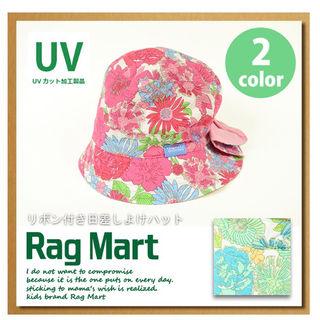 【送料無料】ラグマート 帽子 ハット ベビー キッズ