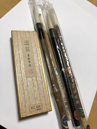 新品筆と墨のセット