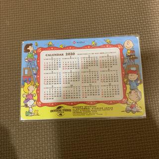 スヌーピー カレンダー