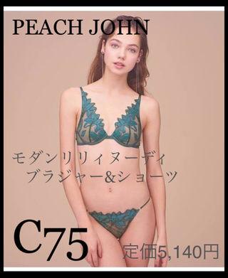 5,140円モダンリリィヌーディブラ&パンティC75