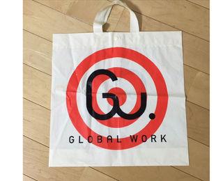 (送料無料)GUOBAL WORKショップ袋