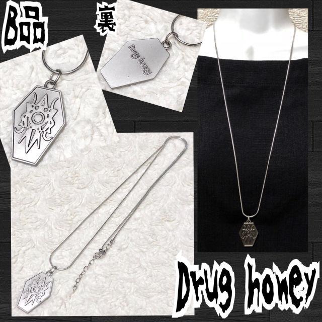 【新品/B品/Drug honey】棺桶ロゴマークネックレス(FUNKY FRUIT(ファンキーフルーツ) ) - フリマアプリ&サイトShoppies[ショッピーズ]