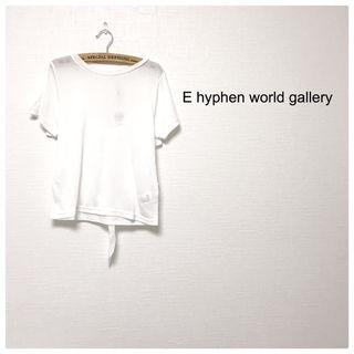 115E hyphen world gallery リボン