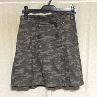 KUMIKYOKU迷彩柄スカート