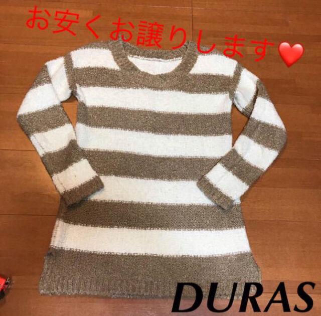 【DURAS】ボーダーニットトップス