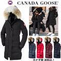 人気推薦 カナダグース ダウンコート防寒CG27