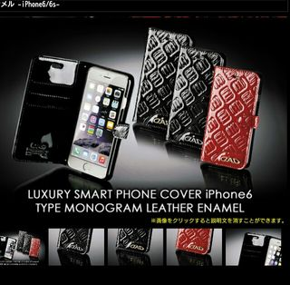 D.A.D iPhone6/iPhone6s 手帳型カバー