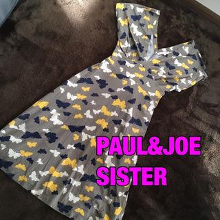PAUL&JOE SISTERバタフライ柄リボンワンピース