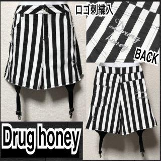 【新品/Drug honey】ガーターベルト付ショーパン
