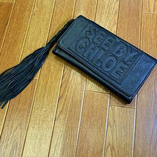 SEE BY CHLOE 長財布