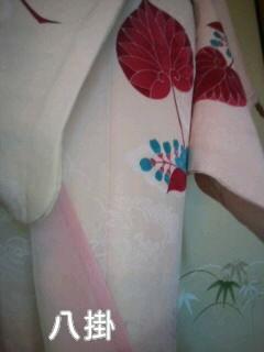 ピンク赤リーフ青華袷レトロ小紋160美品
