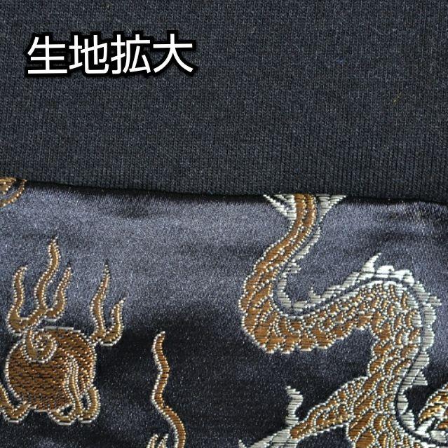 Drughoneyチャイナ切替サイドスピンドル半袖T