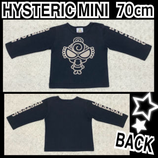 【HYSTERIC MINI/70】ミニちゃんプリントロンT