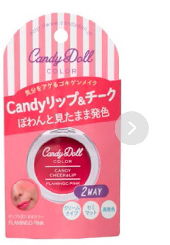 新品キャンディドール チーク フラミンゴピンク(Candy Doll(キャンディドール) ) - フリマアプリ&サイトShoppies[ショッピーズ]