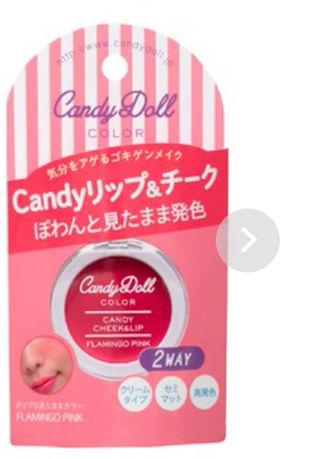 新品キャンディドール チーク フラミンゴピンク