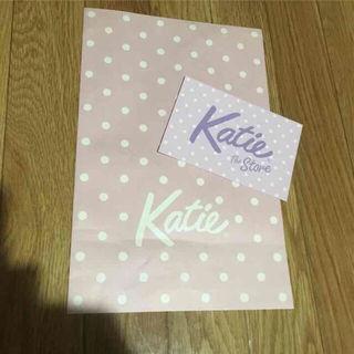 katie ラッピング袋&ポストカードセット ケイティAMO