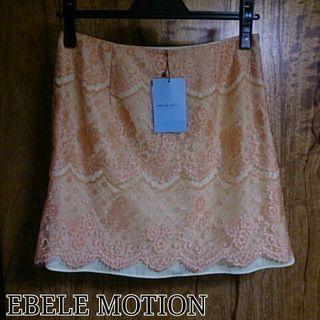EBELE MOTION*レーススカート