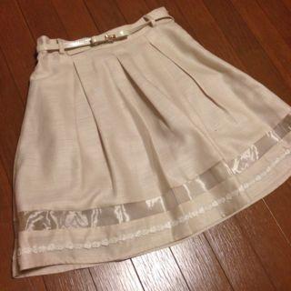 ネットディマミーナお嬢様スカート
