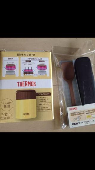 サーモス コンテナ&専用スプーン 新品