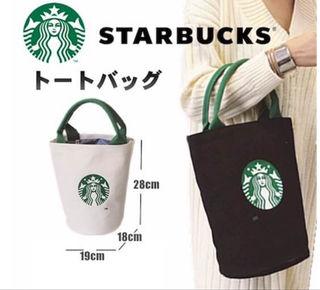 スターバックスコーヒーカップ形トートバッグ
