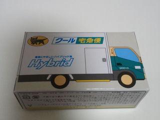 【値下げ中】ヤマト運輸ミニカークール宅急便車/非売品